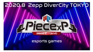 Piece×P(ピース バイ ピー)