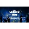 ファン参加型 音楽活動支援アプリ『unitive』