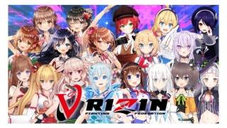 V-RIZIN2019