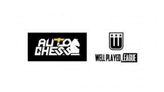 eスポーツリーグ「ウェルプレイドリーグ」 オートチェス