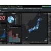 「都道府県別新型コロナウイルス感染者数マップ」
