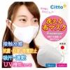 接触冷感・抗菌・布マスク Citto+