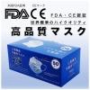 大運株式会社 高品質マスク「JYーM01・1箱50枚入」