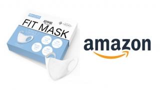 洗える超伸縮フィットマスク Amazonプライム by TAKUMIBA