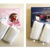 原田産業、「カワイイ女の贅沢マスク」ECサイトでの販売を開始