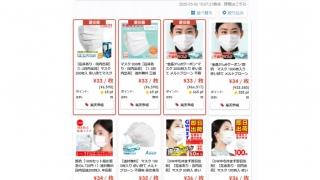InSync株式会社 Shoply (ショップリー) マスク通販最安値.com