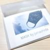 MASK by jun ashida 芦田多恵さんがデザインしたマスクが届いたので早速開封。ブラン