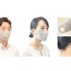 """ミツフジ、""""100回洗える夏マスク hamon AGマスク"""""""