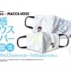阪神タイガース×マッカノーズ、冷感マウスカバーをキャラスポットにて6月22日(月)より