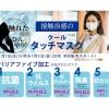 【日本製】ヴィリーナ ジャパン、7月1日(水)正午と7月3日(金)20時に予約販売開始