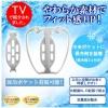 保冷剤ポケットパーツ付き 立体インナーマスク やわらかメイクキープフレーム Ver.2