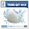 洗える布マスク スーパーフィットNANO