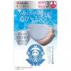 【日本製】福助、7月22日(水)15時より販売開始。洗って繰り返し使える、涼感キシリ