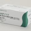 シップヘルスケアホールディングス、日本製不織布マスク