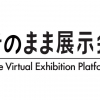 SoVeC、バーチャル展示会プラットフォーム「そのまま展示会」