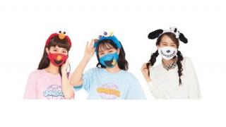 ユニバーサル・スタジオ・ジャパン オリジナルデザインマスク