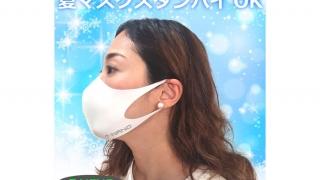 7-nanoマスク