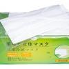 Gloture【大人気!】「夏用冷感マスク」を早くも再入荷!【爽やかなミントの香り・冷