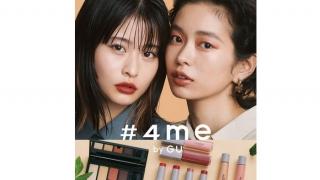 ジーユー、#4me by GU