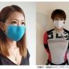 【日本製】「もちひこグループ」のメッシュマスクが夏素材になって登場!抗菌・防臭は