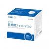 All Made in Japan「ネピア長時間フィットマスク ふつうサイズ」ご好評につき、8月24