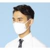 AOKIのマスク