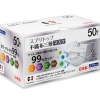 【日本製】前田工繊、9/7(月)Amazonにて発売開始!日本の不織布メーカーがマスクを