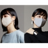 【日本製】アイスマスクで話題のニットメーカー「サトー」が秋の新作ニットマスクを発