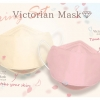 Victorian Mask春色カラー