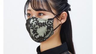 リバーレースマスク