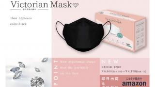 サムライワークス、Victorian Mask
