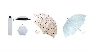 梅雨は雨だけじゃない!実は紫外線対策も必須! ~ MAGASEEK がおすすめする晴雨兼用のオシャレ傘~