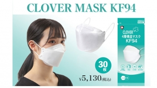 韓流マスク『クローバーマスクKF94 日本語パッケージ (30枚入り)』