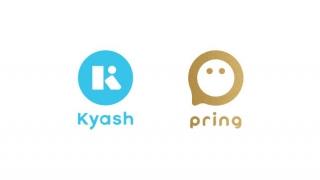 ソニー銀行、Kyashとpringとの連携開始