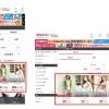 ファッション通販サイト「d fashion」出店者向けに広告枠の提供を開始