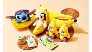 ショップディズニー、8月7日は「バナナの日」!夏らしくポップなデザインの「LOTS OF BANANAS」シリーズ