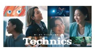 「Technics」完全ワイヤレスイヤホン新プロモーションムービー公開 浜野謙太、Licaxxxら人気クリエイターが「音」との向き合い方を語る
